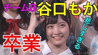 どうも、mirukiです チーム8 の好きな動画投稿者ですw mirukiチャンネル...