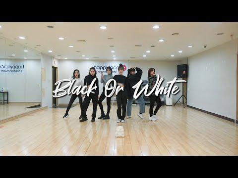 Dreamcatcher(드림캐쳐) 'Black Or White' Dance Video (연습실 Ver.)