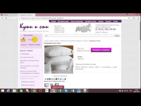 Каталог перьевых подушек в интернет-магазине по низким ценам!