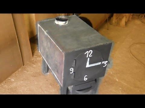 Оригинальная печь длительного горения буржуйка