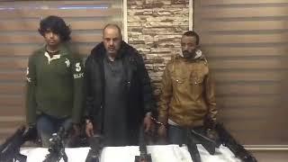 القبض على 5 متهمين من مساعدي لوكشه بالسحر والجمال بحوزتهم اسلحة رشاشة ثقلية