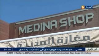 سياحة : تنافس بين الجزائر و تونس لإستقطاب السياح الجزائريين