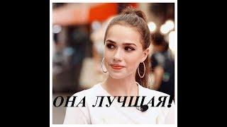 АЛИНА ЗАГИТОВА - КРАСАВИЦА И ГОРДОСТЬ РОССИИ!