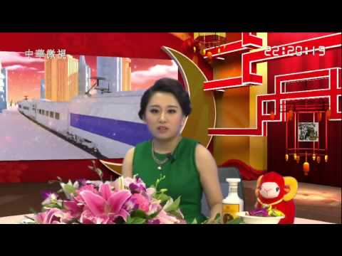 VTV Live Channel
