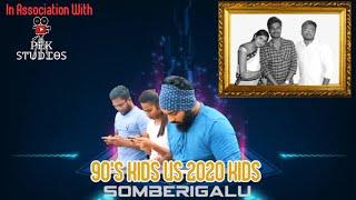 90s Kids Vs 2020 Kids Somberigalu   Kannada Comedy   #MaskIndia