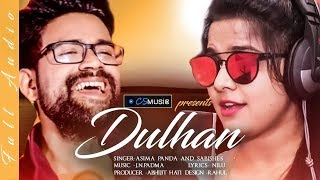 Dulhan | Asima Panda And Sabisesh Odia New Romantic Song 2019 FULL AUDIO