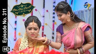 Lahiri Lahiri Lahirilo | 20th September 2019  | Full Episode No 311 | ETV Telugu