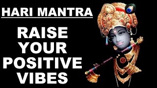 HARI MANTRA TO RAISE YOUR POSITIVE VIBRATIONS : VERY POWERFUL