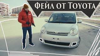 Toyota Sienta это фиаско, братан! Обзор авто от РДМ-Импорт