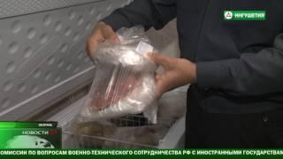 видео Новости: Россельхознадзор