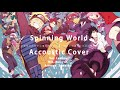 Leanna Spinning World Acoustic Version Naruto Shippuden ED 32 mp3