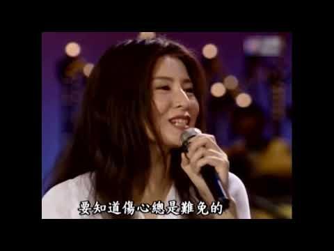 费玉清 经典歌曲回放15 - 男女声合唱选辑(修改版)