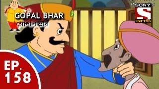 Gopal Bhar (Bangla) - গোপাল ভার (Bengali) - Ep 158 - Bijoya Sammilani