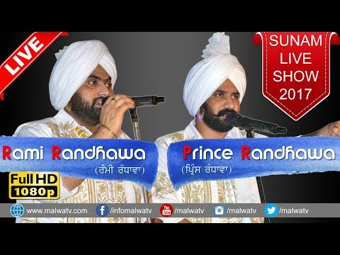 RAMI RANDHAWA & PRINCE RANDHAWA ● PUNJABI FOLK !! FULL LIVE SHOW 2017 ● at SUNAM (Sangrur) ● FULL HD