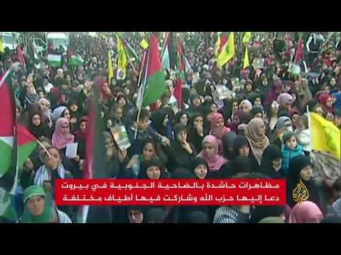 جرحى بمواجهات بين الفلسطينيين وقوات الاحتلال  - نشر قبل 42 دقيقة