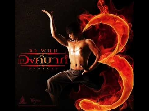 Ong Bak 3 Trilha Sonora - Kluaythai - Tien Feat Nga Karawan Audio Only