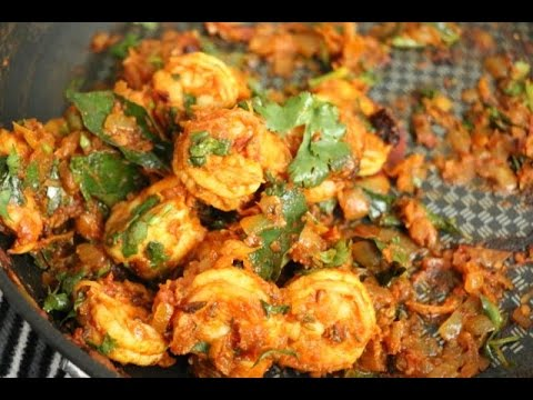 South Indian Prawn Curry Prawn Masala Youtube