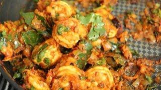 Video South Indian Prawn Curry- Prawn Masala download MP3, 3GP, MP4, WEBM, AVI, FLV Mei 2018