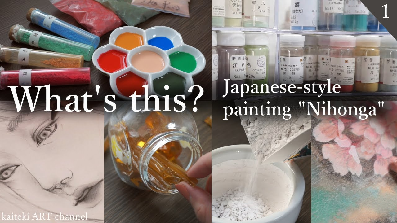 【解説】日本画の画材&描き方解説 | 前編🎨How to use Nihonga paints and tools and how to draw 1/2