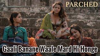 Parched | Gaali Banane Waale Mard Hi Honge | Dialogue Promo