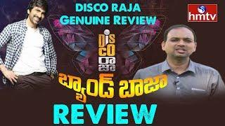 Ravi Teja Disco Raja Movie Review | Disco Raja Genuine Review | hmtv