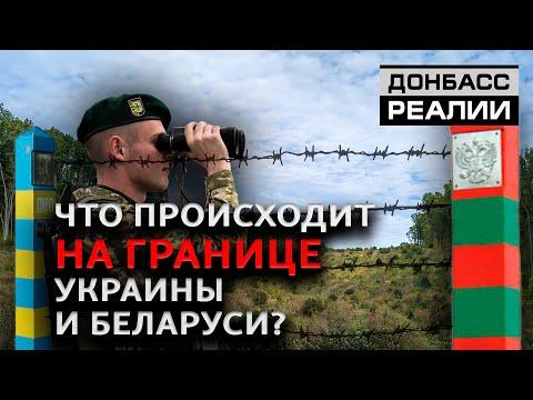 «Единая армия» России