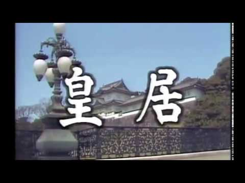 The Imperial Palace in Tokyo (NHK program with English subtitles)