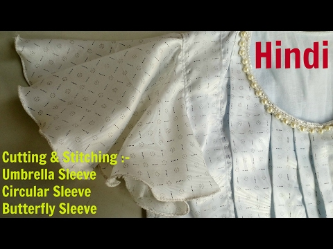Stitching Mall - Check Designs,Do Stitching, Boutique Ideas