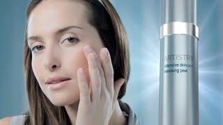 ARTISTRY Intensive skincare Восстанавливающий пилинг