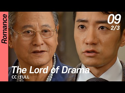[CC/FULL] The Lord of Drama EP09 (2/3) | 드라마의제왕