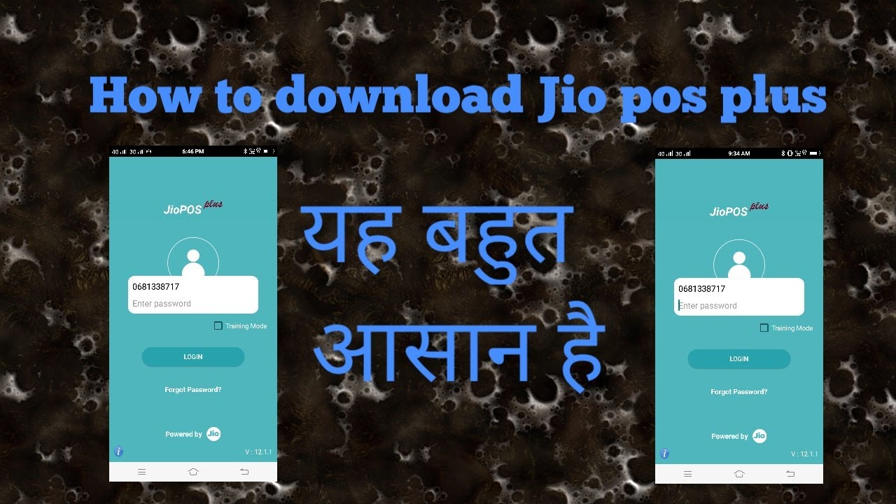 How to update jio pos plus 12 1 1