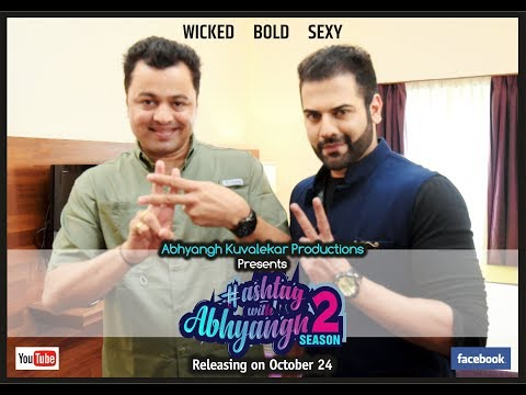 """Season Finale of """"Hashtag with Abhyangh"""" S2-E15 featuring superstar Subodh Bhave."""