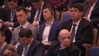 Открылся форум Нефтяная столица
