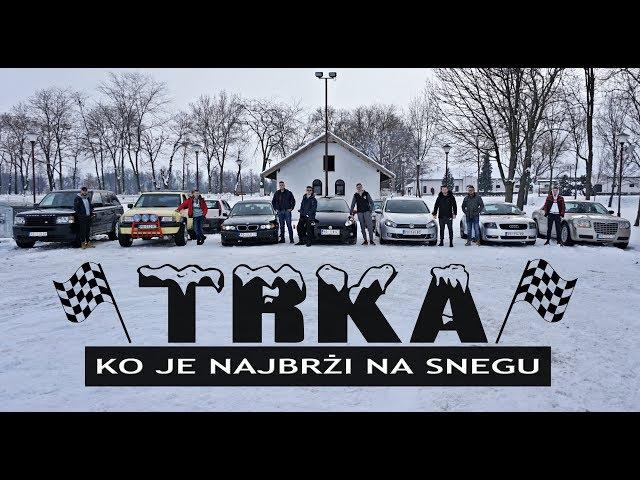 TRKA! BMW vs AUDI vs RR vs VW vs FIAT vs OPEL vs CHRYSLER