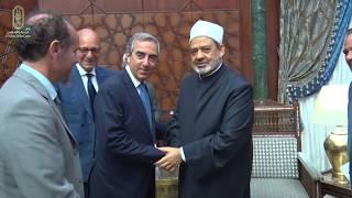 'الشيوخ الإيطالي':'ما زلنا نتذكر كلمات الإمام الأكبر بمؤتمر الأزهر العالمي للسلام'