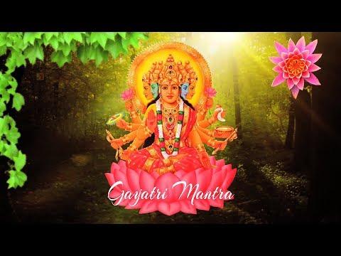 गायत्री मंत्र १०८ वेळा | GAYATRI MANTRA 108 times | गायत्री मंत्र १०८ बार | Gayathri Manthram