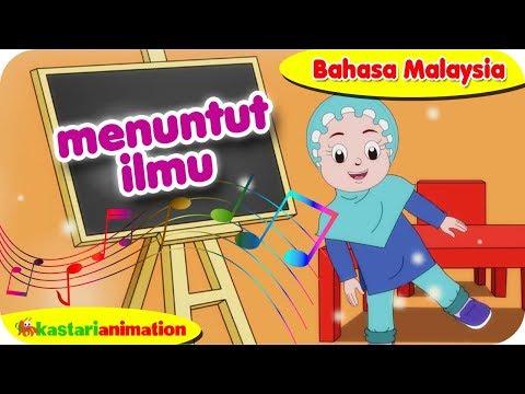 MENUNTUT ILMU   Nyanyian Anak Islam Bahasa Malaysia bersama Diva   Kastari Animation Official