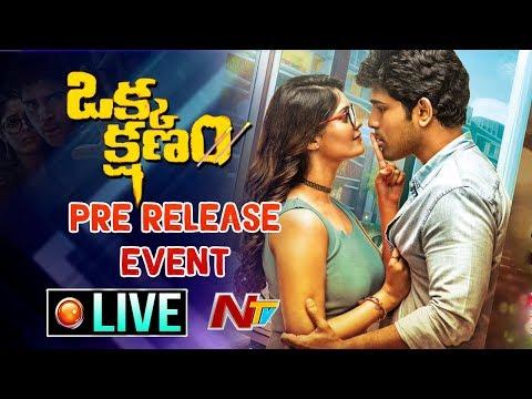 Okka Kshanam Pre Release Event LIVE   ...