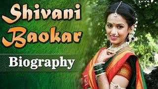 Shivani Baokar (शीतल ) - Biography | Lagira Zhala Jee