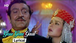 Gore Gore Gaal With Lyrics | Jai Vikranta (1995)| Zeba Bakhtiar | Amrish Puri | Hits Of Anand Milind