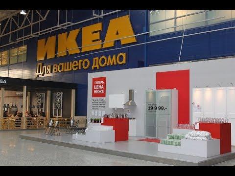 Дизайн интерьеров СПб. ИКЕА. Комплектация трёх квартир. Часть первая