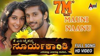 "Suryakanti|""MAUNI NAANU""| Feat.CHETHAN,RAAGINI TRIVEDI|NEW KANNADA| FULL SONG"