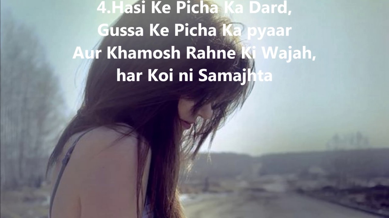 Ten Heart Touching Lines From My Heart Most Beautiful Lines For