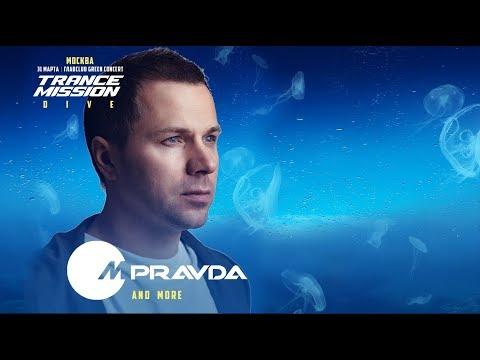 M.PRAVDA – Trancemission Dive Fest DJ Set (March 31, 2018)