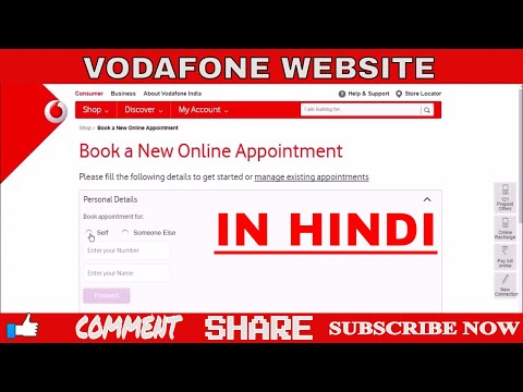 Vodafone store online appointment booking in Hindi