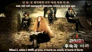 It Hurts-2NE1 eng subs,romanization,hangul lyrics on screen