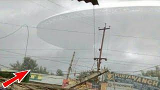 আকাশে ধরা পড়া ৫টি অদ্ভুত ঘটনা | 5 Mysterious events occurred in the sky || MKtv Bangla