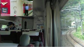 【鉄道の旅】特急やくも9号(3-1)(381系 女性車掌 英語放送追加 見知らぬ国と人々 岡山ー新見)