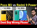 - Poco M3 vs Redmi 9 Power - Best Smartphone Under 11000 | Redmi 9 Power vs Poco M3 Camera, Gaming