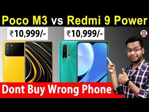 Poco M3 vs Redmi 9 Power - Best Smartphone Under 11000   Redmi 9 Power vs Poco M3 Camera, Gaming